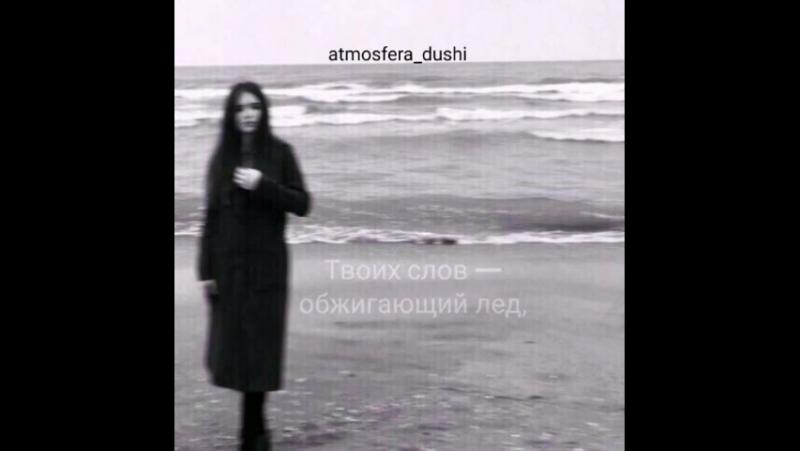 Atmosfera_dushi_BY0ajmigYpM.mp4