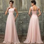 920f60eab28ff Новое длинное в пол выпускное светло-розовое шифоновое вечернее платье.  Размеры 42-44 (S), 44-46(М)