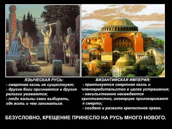 Отличие христианства от язычества