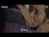 Hyorin(SISTAR) - Be Each Others Tears рус.суб