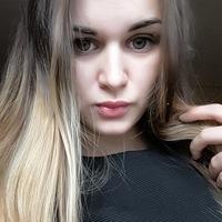 Ксения Михайловна