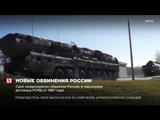Сенатор США Джон Маккейн назвал российские ракеты угрозой для США и Европы