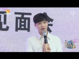 171104 ZHANG YIXING 张艺兴 LAY — ab Hunan Communist Youth League Event