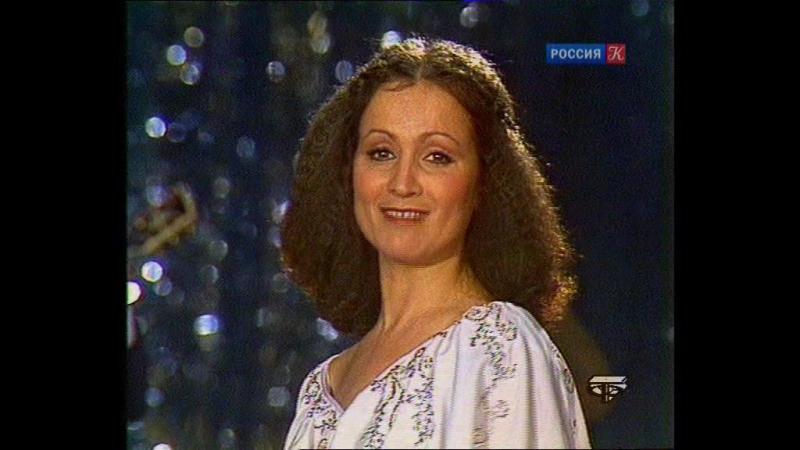 София Ротару и группа