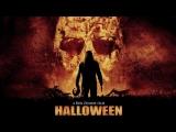 Хэллоуин Halloween (2007)