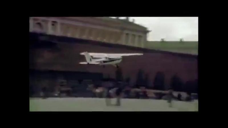 Подарок к Дню пограничника: 30 лет назад Матиас Руст сел на Красной площади...