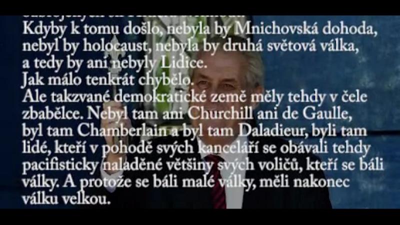 Miloš Zeman - CELÝ PROJEV, který jste asi v TV neviděli - Lidice 27.5.2017 (text)
