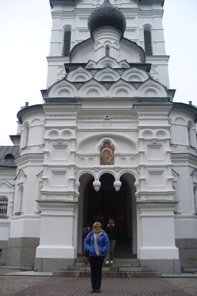 Nina Altuhova