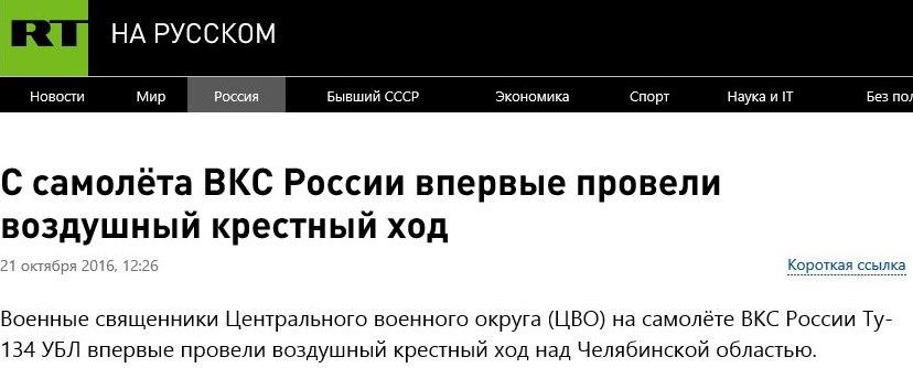 Украина требует от РФ прекратить незаконные действия по принудительному признанию Сенцова и Кольченко российскими гражданами, - МИД - Цензор.НЕТ 7226