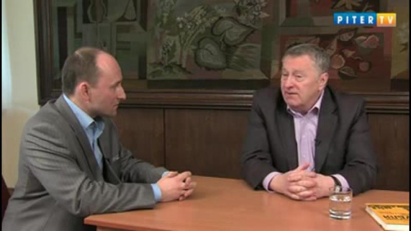 2011.04.29 Стариков и Жириновский