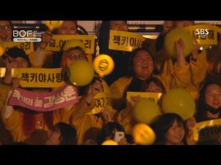 Sechs Kies - Pom Saeng Pom Sa @ Busan One Asia Festival 161001