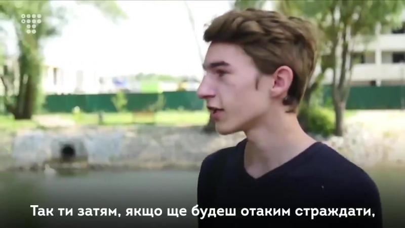 На Київщині депутат побив школяра за пост, що трапилось далі ?