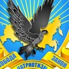ЛДПР Калининград