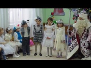 Новогодний утренник в детском саду. 28.12.16.