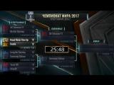Чемпионат мира 2017: RNG vs FNC | Четвертьфинал, День 3.