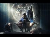 Dishonored 2 Эпические Убийства ( Эмили ) #3