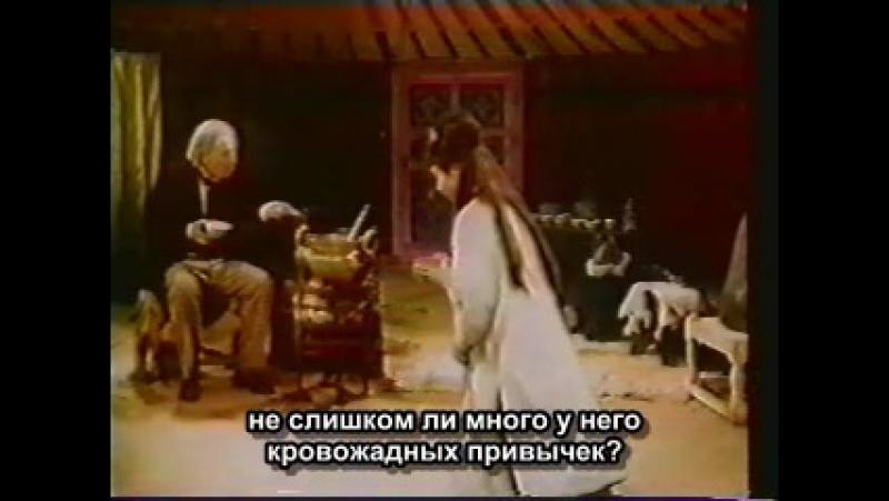 Доктор Кто Классический 1 сезон 4 серия 1 эпизод Крыша мира Русские субтитры