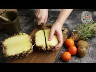Как быстро и красиво нарезать ананас