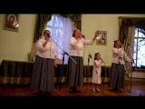Марина Стрельцова и хор ПТАХА, песня