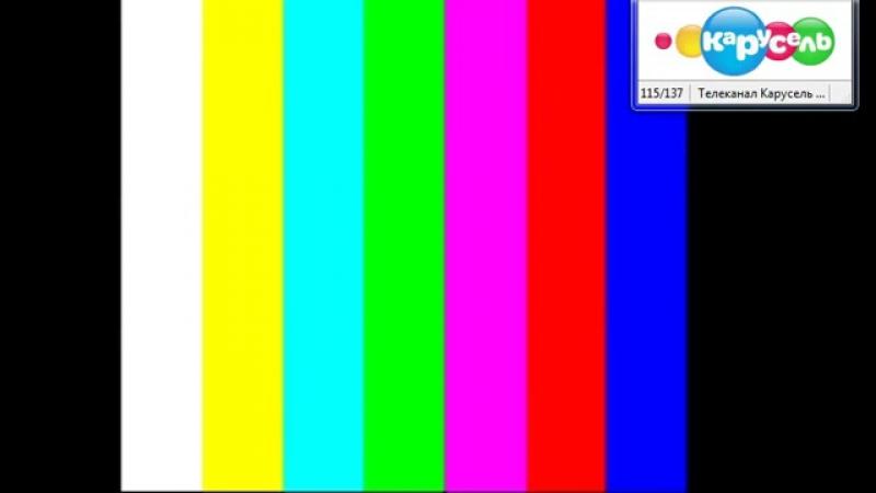 (Фейк) Переход вещания с Карусели на ТНТ (25.09.2009)