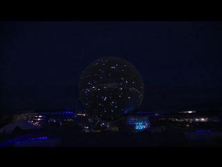 #LIVE Церемония открытия выставки ЭКСПО-2017