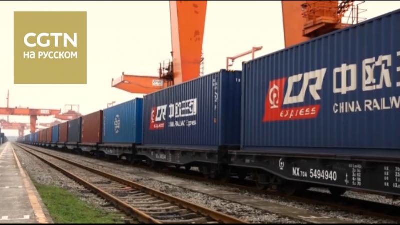В Чжэнчжоу прошло заседание объединенной группы железнодорожного маршрута «Китай – Европа»