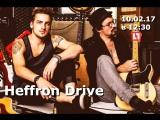 Группа Heffron Drive в прямом эфире
