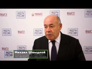 Михаил Швыдкой, министр культуры РФ 2000-2004 гг, о Всероссийском конкурсе
