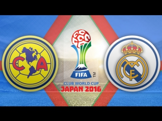 Америка 0:2 Реал Мадрид | Клубный чемпионат мира 2016 | Полуфинал | Обзор матча