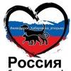 Пермь - ВСЕРОССИЙСКИЙ МИТИНГ ПРОТИВ ЖИВОДЕРОВ