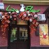 Семейный цветочный магазин Liza Fleur