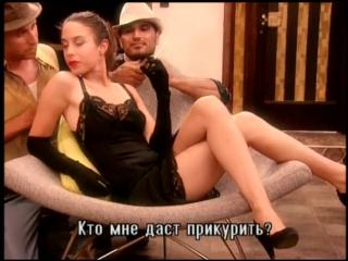 Израильский сериал - Дани Голливуд s01 e92 c субтитрами на русском языке