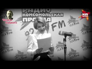 Проект КП Читаем Горького!: Наталья Суханова