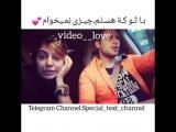 Милая иранская пара😍🤗😊