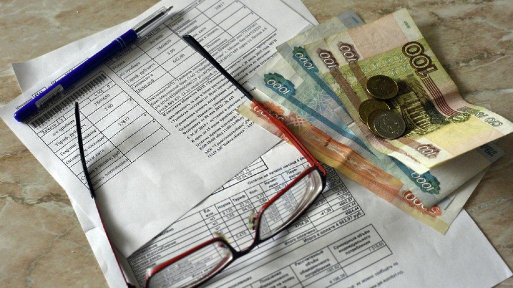 Управляющие компании лишатся права собирать плату за услуги ЖКХ