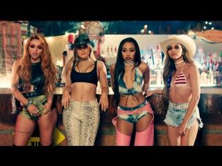Премьера. Little Mix feat. Machine Gun Kelly - No More Sad Songs [ft]