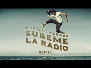 Премьера. Enrique Iglesias feat. CNCO - Subeme La Radio (Remix)(Lyric Video)