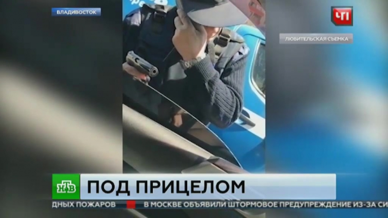 Во Владивостоке фельдъегери устроили на дороге конфликт в стиле Дикого Запада