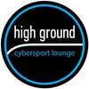 High Ground | Первый Киберспорт Лаунж в России