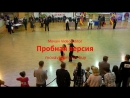 Соревнования по спортивным бальным танцам.3 место.