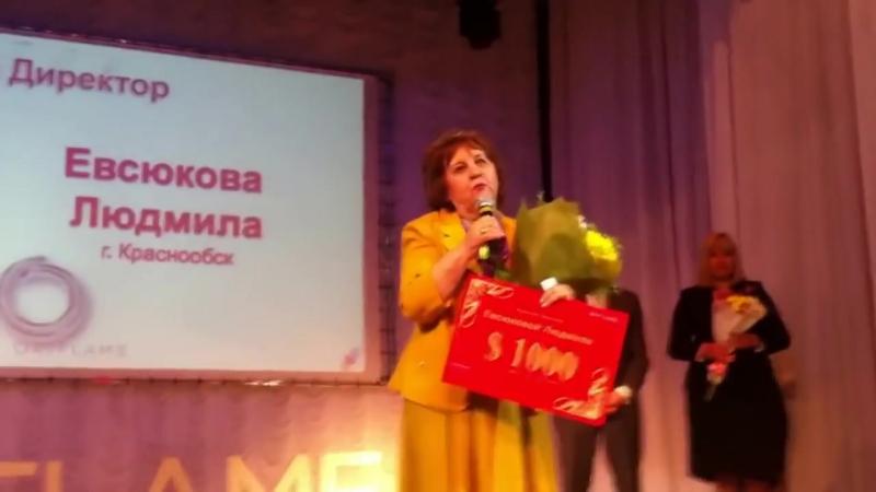 Евсюкова Людмила 75 лет новый директор Орифлэйм за 9 мес