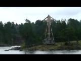 Азиза - Царь-колокол На острове Валаам Август 2009 г.
