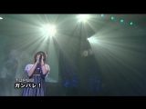 88. Ganbare! [AKB48 Request Hour Set List Best 100 2008]
