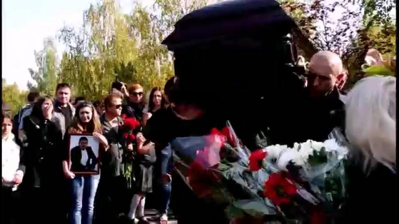Погребение А.Кобякова
