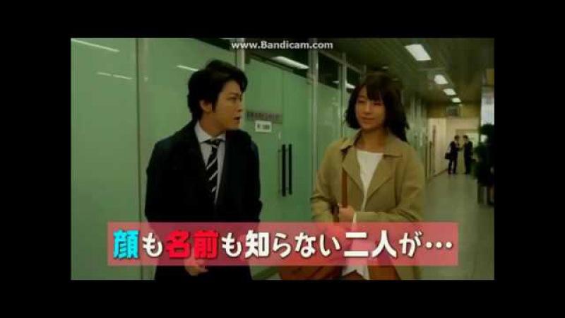 Тизер и постер драмы «Я — мужчина, предназначенный тебе» с Каменаси Кадзуя и Ямасита Томохиса