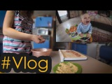 Домашний Vlog - Готовим, сушим бананы на электросушилке