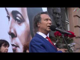 Открытие мемориальной доски Муслима Магомаева в Москве