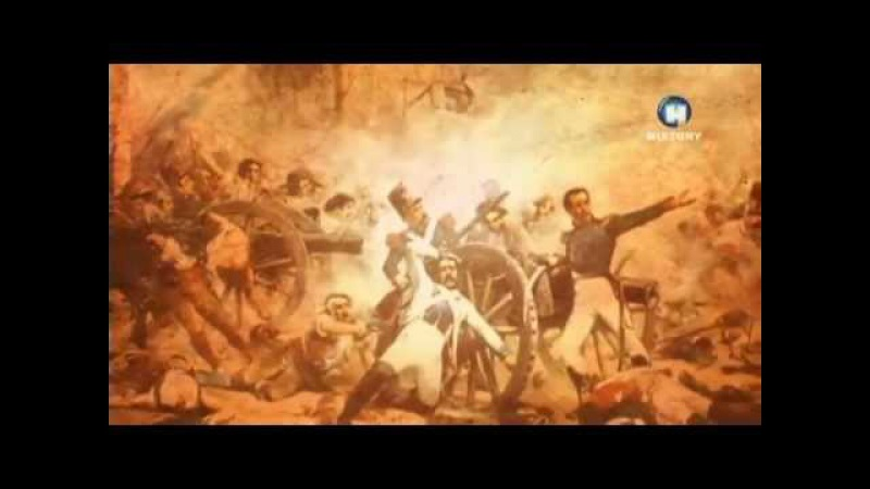 Наполеон - 7 серия. 1808-1812 годы. Великая французская империя