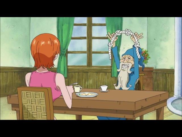 One Piece 418 Ветровые узлы