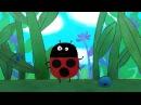 Коровка Веселая карусель №39 Мультики для детей, Союзмультфильм